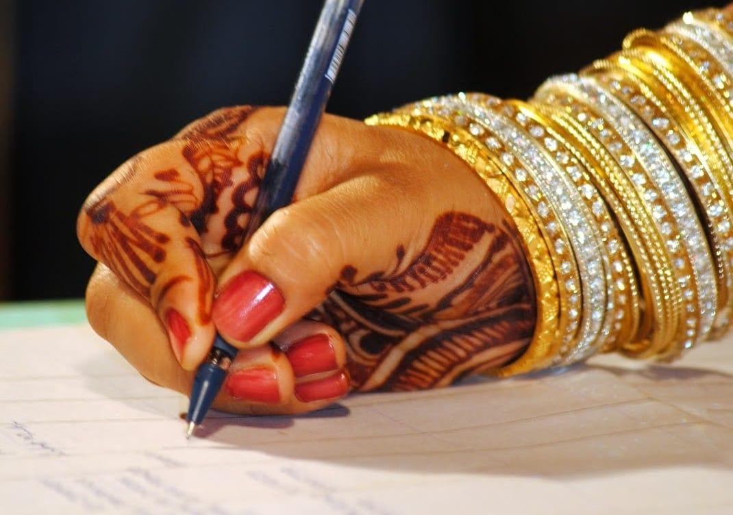 Image result for marriage registration form